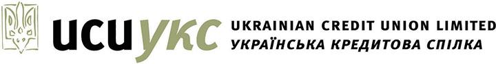 Ukrainian Credit Union Sponsor Logo