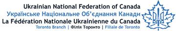 Ukranian National Federation of Canada
