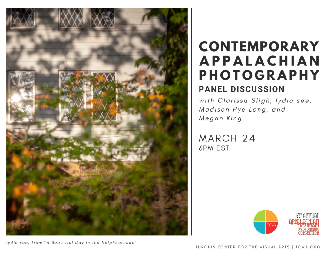 Appalachian Mountain Photography Competition: Contemporary Appalachian Photography Panel Discussion